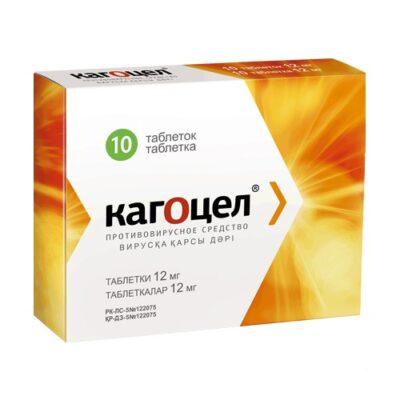 Kagocel 12 mg (10 tablets)