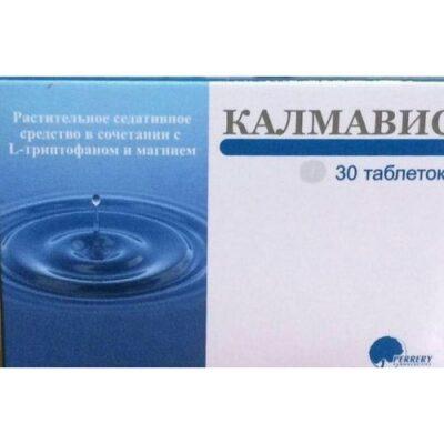Kalmavis (30 coated tablets)