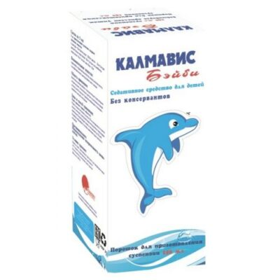 Kalmavis Babe 150 ml powder for oral suspension