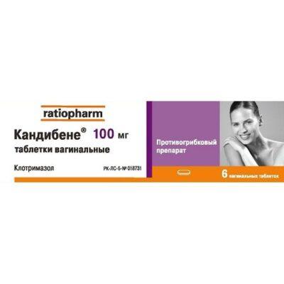 Kandibene 100 mg vaginal (6 tablets)
