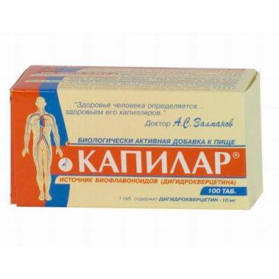 Kapilar 250 mg (100 tablets)