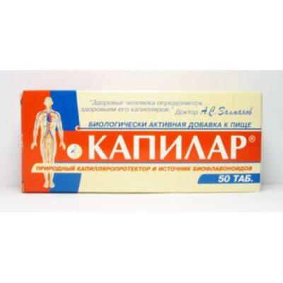 Kapilar 250 mg (50 tablets)