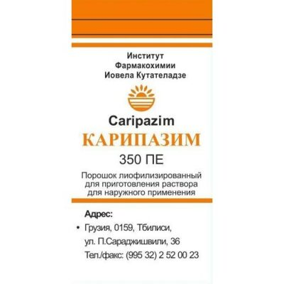 Karipazim 350 PE powder for external use solution