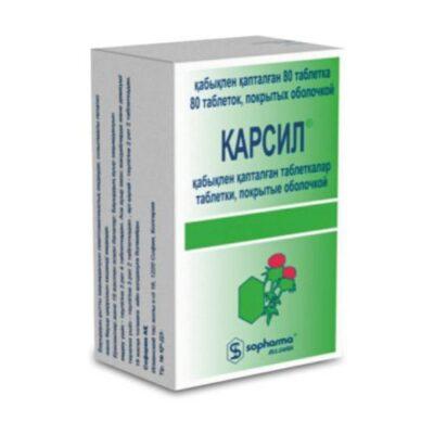 Karsil 80s 22.5 mg coated tablets