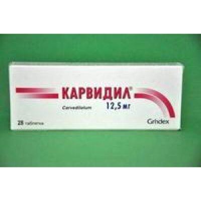 Karvidil 12.5 mg (28 tablets)