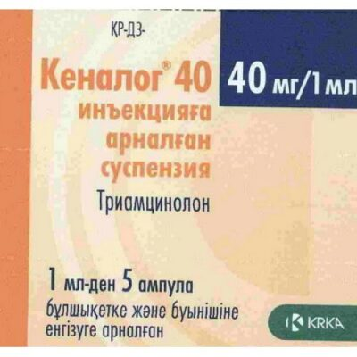 Kenalog® 40 40 mg / ml 1 ml 5's suspension for injection in ampoules