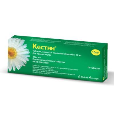 Kestin 10s 10 mg coated tablets