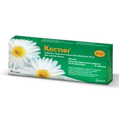 Kestin 10s 20 mg coated tablets