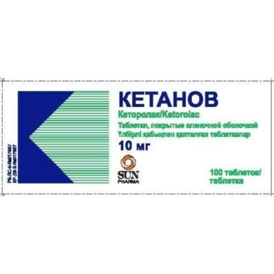 Ketanov 100s 10 mg coated tablets