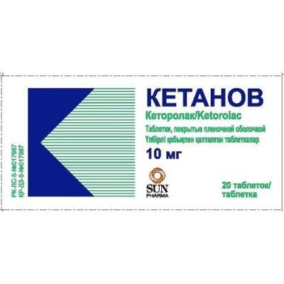 Ketanov 20s 10 mg coated tablets
