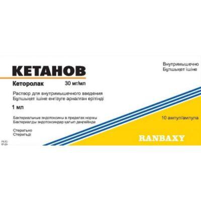 Ketanov 30 mg / ml solution 10s the / m