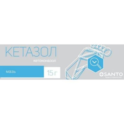 Ketazol 2% 15g ointment tube for external use