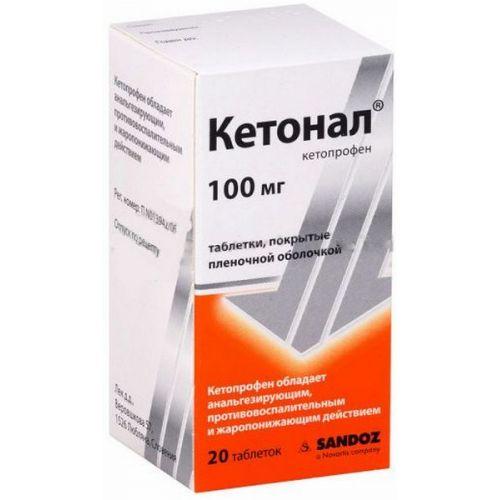 Ketonal 100 mg tablets coated 20s