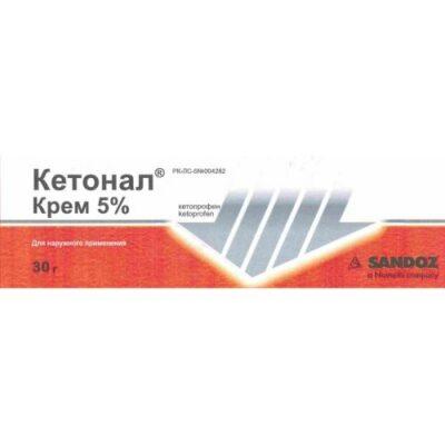 Ketonal 30g of 5% cream in the tube