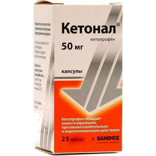Ketonal 50 mg capsules 25's