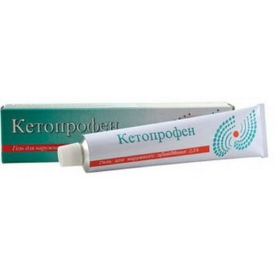 Ketoprofen 2.5g of 50% gel for topical application
