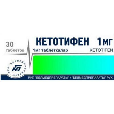 Ketotifen 1 mg (30 tablets)