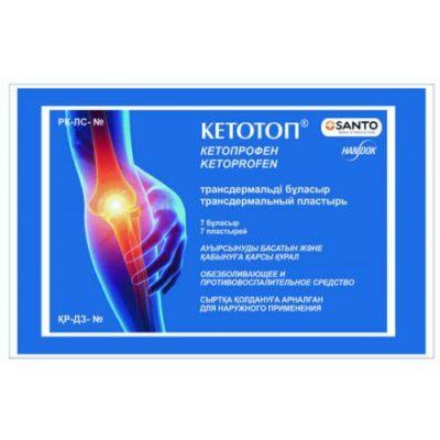 Ketotop 7's transderm patch.