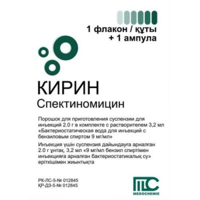 Kirin 1's 2g powder for suspension for injection together with the solvent of 3.2 ml of bacteriostatic water for injection with benzyl alcohol 9mg / ml