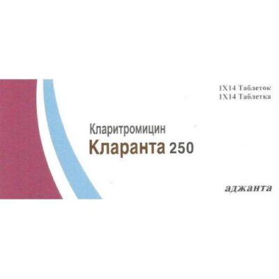 Klaranta 14s 250 mg coated tablets