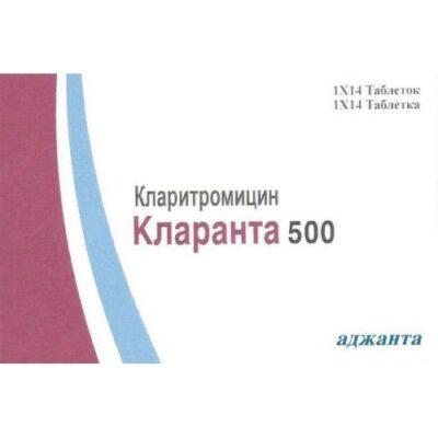 Klaranta 14s 500 mg coated tablets