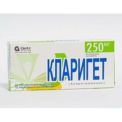 Klariget 10s 250 mg film-coated tablets