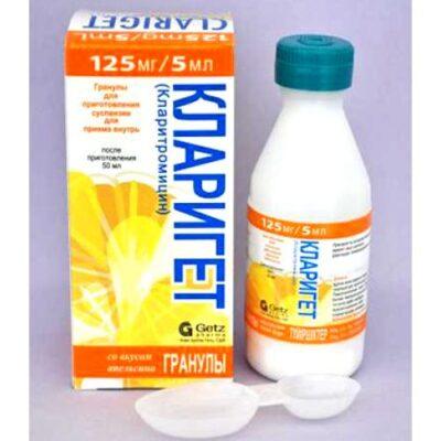 Klariget 125 mg / 5 ml