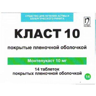 Klast 10 mg (Montelukast) 14 film-coated tablets