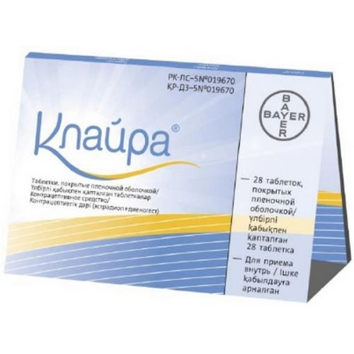 Klayra-28s-film-coated-tablets_rxeli-1