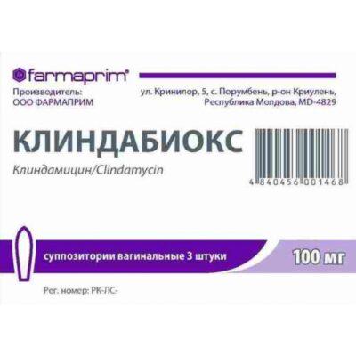 Klindabioks 3's 100mg Vaginal suppository