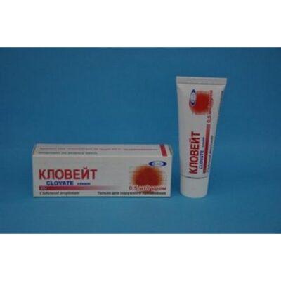 Kloveyt 25g of cream in the tube