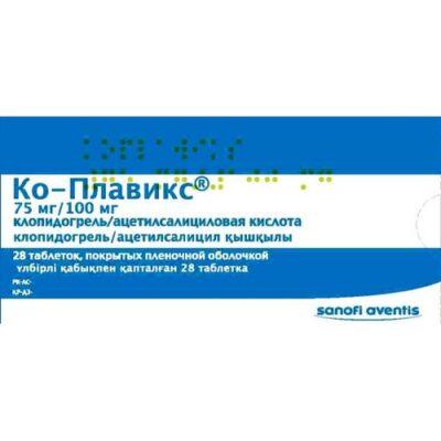 Ko Plavix 75 mg / 100 mg 28's film-coated tablets