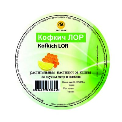 Kofkich Laure with taste of honey and lemon cough lozenges 250's