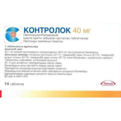 Kontrolok 14s 40 mg coated tablets