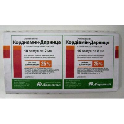 Kordiamin 25% / 2 ml 10s solution for injection in ampoules