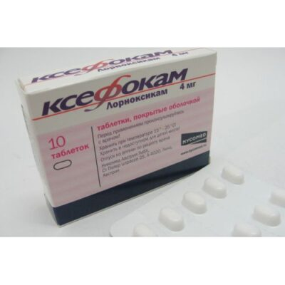 Ksefokam 10s 4 mg coated tablets