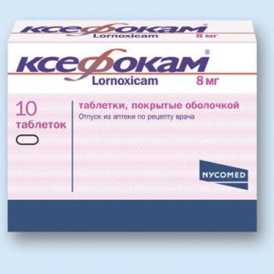 Ksefokam 10s 8 mg coated tablets