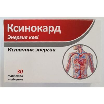 Ksinocard (30 tablets)