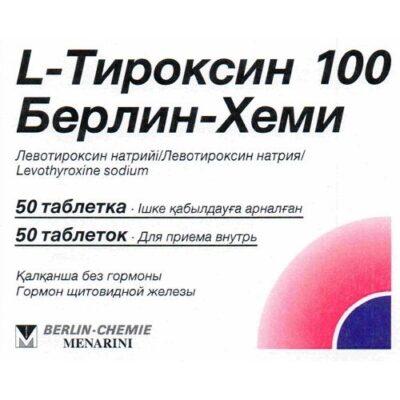 L-Thyroxine 100 mcg (50 tablets)