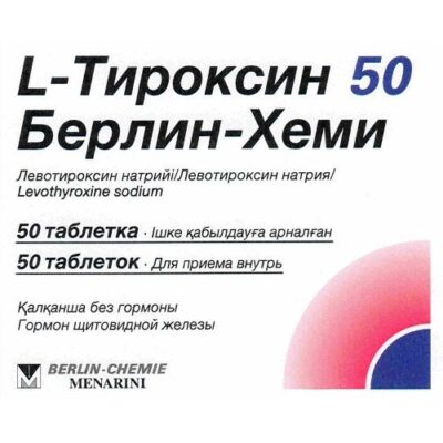 L-Thyroxine 50 mcg (50 tablets)