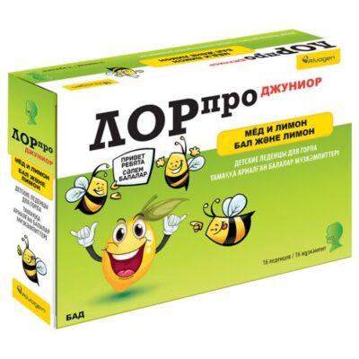 LORpro Junior 3.5g 16's lollipops