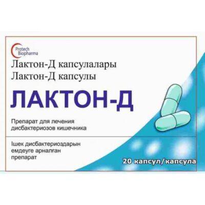 Lactone-D (20 capsules)