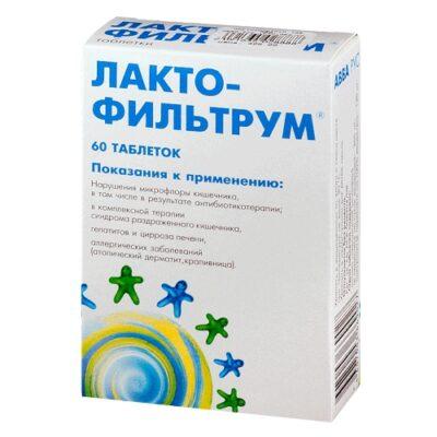 Laktofiltrum (60 tablets)
