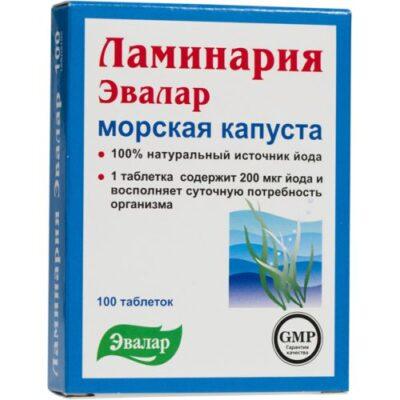 Laminaria 200 mg (100 tablets)