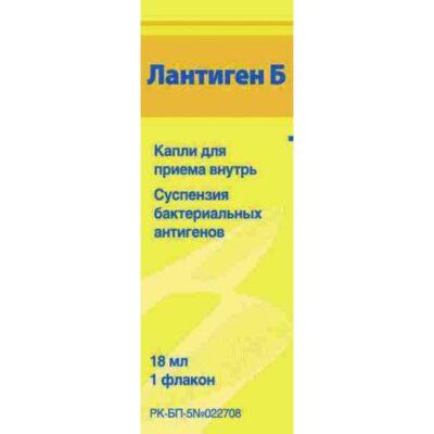 Lantigen Bytes 18 ml oral drops