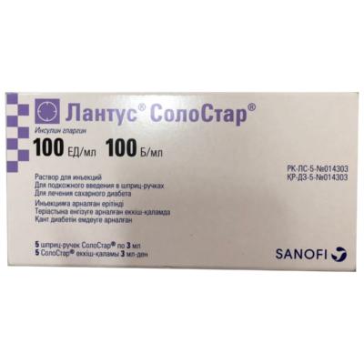 Lantus® SoloSTAR® (Insulin Glargine) 100IU/ml