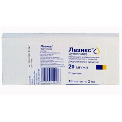 Lasix 20 mg / 2 ml 10s solution for intramuscular and intravenous administration
