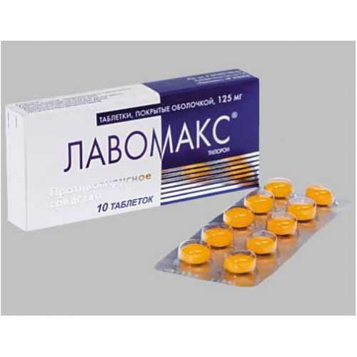 Lavomax 10s 125 mg coated tablets