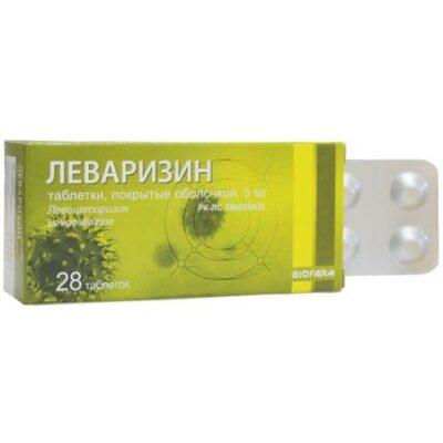 Levarizin 5 mg (28 tablets)
