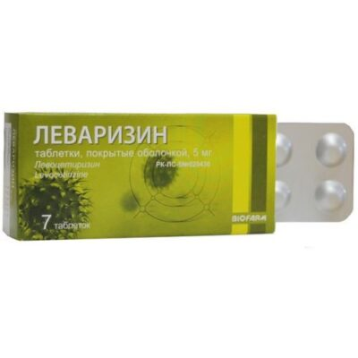 Levarizin 5 mg (7 tablets)